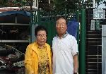 [문화가 피어나는 용암마을] 노인회장 황형연-전점례 부부